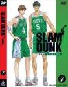 【DVD】TV SLAM DUNK VOL.7の画像