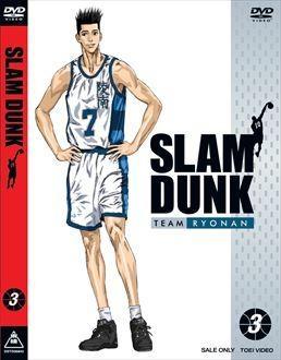 【DVD】TV SLAM DUNK VOL.3