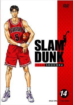 【DVD】TV SLAM DUNK VOL.14