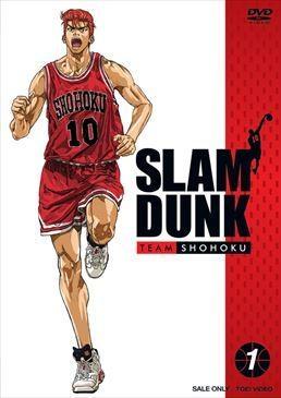 【DVD】TV SLAM DUNK VOL.1