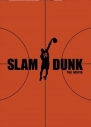 【DVD】劇場版 SLAM DUNK THE MOVIEの画像