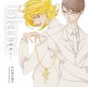 【ドラマCD】ドラマCD blanc -ブラン-の画像