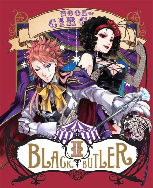【Blu-ray】TV 黒執事 Book of Circus II 完全生産限定版