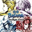 【サウンドトラック】TV 戦国BASARA Judge End オリジナル・サウンドトラックの画像