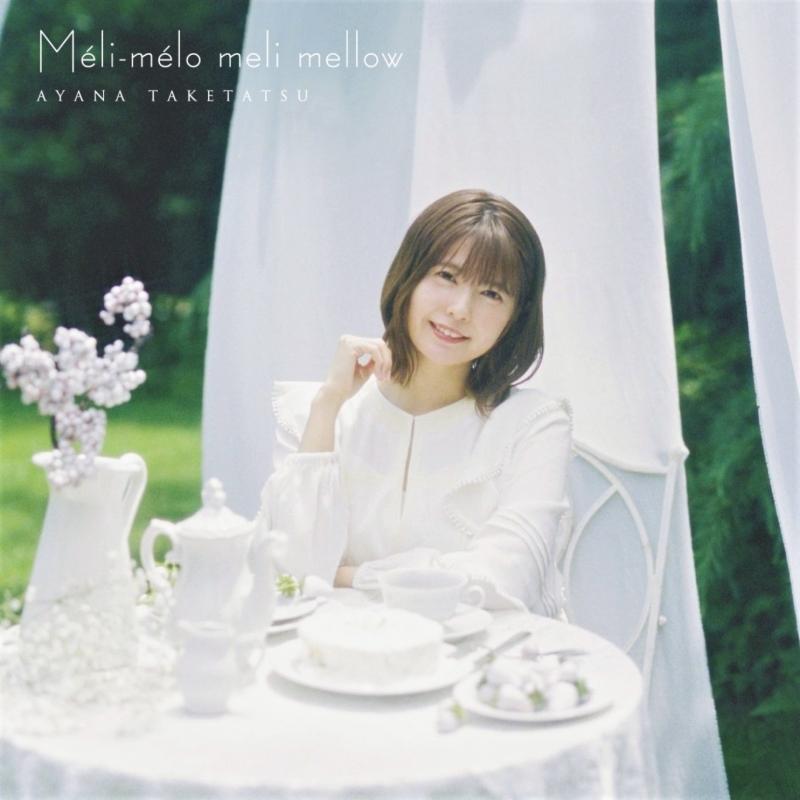 【アルバム】竹達彩奈/Meli-melo meli mellow 通常盤