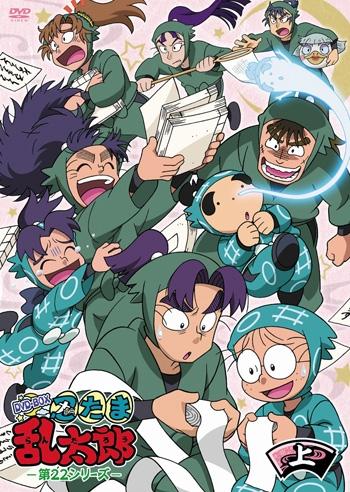 【DVD】TV 忍たま乱太郎 第22シリーズ DVD-BOX 上の巻