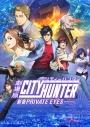 【Blu-ray】劇場版シティーハンター 新宿プライベート・アイズ 通常版の画像