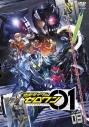 【DVD】TV 仮面ライダーゼロワン VOL.9の画像