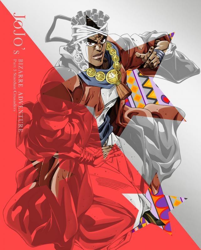 【Blu-ray】TV ジョジョの奇妙な冒険 スターダストクルセイダース Vol.3 初回限定版