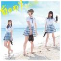 【マキシシングル】SKE48/前のめり 初回生産限定盤Dの画像