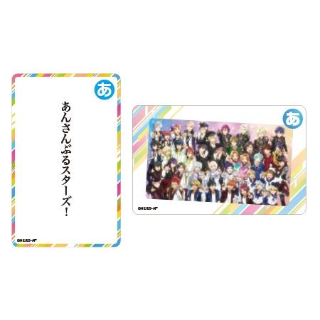 TVアニメ『あんさんぶるスターズ!』 かるた_0