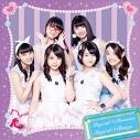 【主題歌】TV ジュエルペット マジカルチェンジ OP「マジカル☆チェンジ」/マジカル☆どりーみん X21盤の画像