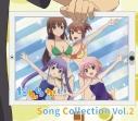 【アルバム】TV だんちがい Song Collection Vol.2の画像