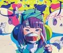 【主題歌】TV 乱歩奇譚 Game of Laplace ED「ミカヅキ」/さユり 期間生産限定盤の画像
