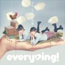 【マキシシングル】every・ing!/ゆめいろ学院校歌 初回限定盤の画像