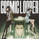【主題歌】ゲーム STEINS;GATE ELITE OP「COSMIC LOOPER」/いとうかなこの画像