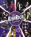 【Blu-ray】KENPROCK Festival 2017の画像