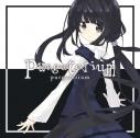 【同人CD】ORANGE PEKOE/purgatoriumの画像