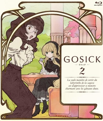 【Blu-ray】TV GOSICK-ゴシック- 2