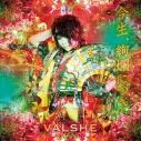 【アルバム】VALSHE/今生、絢爛につき。 通常盤の画像
