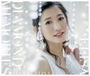 【アルバム】ELISA/DIAMOND MEMORIES~All Time Best of ELISA~の画像