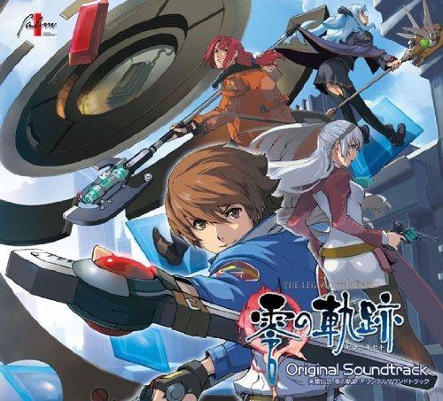 【サウンドトラック】PSP版 英雄伝説 零の軌跡 オリジナルサウンドトラック
