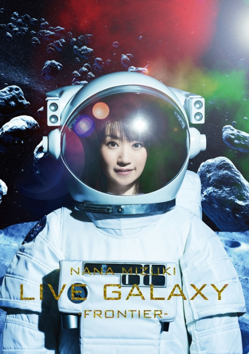 DVD】水樹奈々/NANA MIZUKI LIVE GALAXY 2016 -FRONTIER-   アニメイト