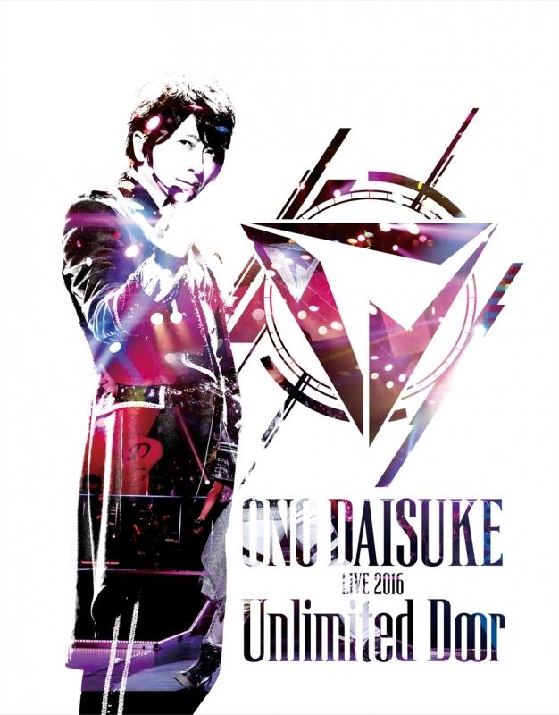 【Blu-ray】小野大輔/Daisuke Ono LIVE 2016 Unlimited Door