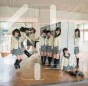 【マキシシングル】HKT48/メロンジュース TYPE-Cの画像