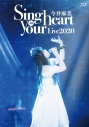 【Blu-ray】今井麻美/今井麻美 Live2020 Sing in your heartの画像
