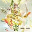 【主題歌】TV サクラクエスト 第2クールED「Baby's breath」/(K)NoW_NAME 通常盤の画像