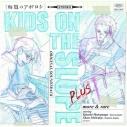 【サウンドトラック】TV 坂道のアポロン オリジナル・サウンドトラック プラス more&rareの画像