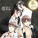 【キャラクターソング】SQ ユニットソング「表裏」シリーズ 裏QUELLの画像