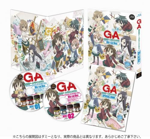 【Blu-ray】TV GA 芸術科アートデザインクラス Blu-ray BOX
