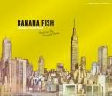 【サウンドトラック】TV BANANA FISH Original Soundtrackの画像