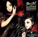 【サウンドトラック】Blade&Soul Original Soundtrack Complete Versionの画像