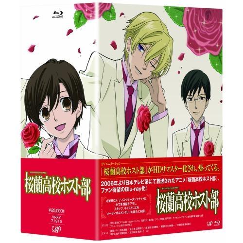 【Blu-ray】TV 桜蘭高校ホスト部 Blu-ray BOX