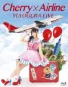 【Blu-ray】小倉唯/LIVE Cherry×Airlineの画像