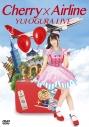 【DVD】小倉唯/LIVE Cherry×Airlineの画像