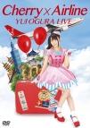 【DVD】小倉唯/LIVE Cherry×Airline