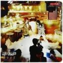 【マキシシングル】フェロ☆メン/抱きよせてTONIGHT コロちゃんパック初回限定盤の画像