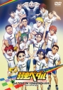 【DVD】イベント 弱虫ペダル スペシャルイベント ~LE TOUR DE YOWAPEDA 2015~の画像