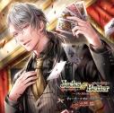 【ドラマCD】Rouge et Noir Jacks or Better ~No More Bet~ ディーラー ジル・ラグレーン (CV.土門熱)の画像
