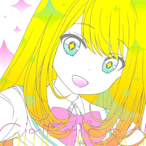 【キャラクターソング】ガールフレンド(仮) キャラクターソングシリーズ Vol.07