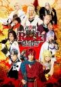 【DVD】超歌劇 幕末Rock 黒船来航の画像