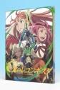 【Blu-ray】TV ガンダム Gのレコンギスタ 第9巻 特装限定版の画像