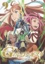 【DVD】TV ガンダム Gのレコンギスタ 第9巻 通常版の画像
