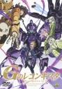 【DVD】TV ガンダム Gのレコンギスタ 第7巻 通常版の画像