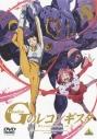 【DVD】TV ガンダム Gのレコンギスタ 第8巻 通常版の画像