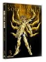 【DVD】OVA 聖闘士星矢 黄金魂 -soul of gold- 3 特装限定版の画像